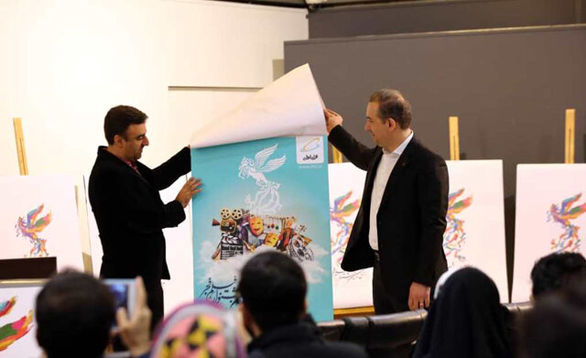 رونمایی از پوستر همراه اول در جشنواره فیلم فجر + عکس