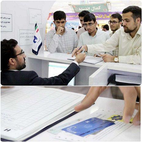 انجام بیش از ۵۷ هزار تراکنش مالی توسط پایانههای فروشگاهی بانک صادرات ایران