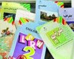 آخرین مهلت ثبت سفارش خرید کتاب درسی
