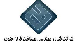 عملیات اجرایی بوستان بزرگ ایرانیان در تهران بزودی آغاز می شود