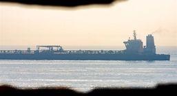 آخرین وضعیت نفتکش ایرانی توقیف شده