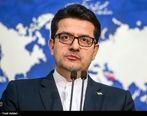 اینستکس مطالبات ایران را هرگز تامین نخاهد کرد