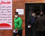 توضیحات معاون وزیر بهداشت در مورد کشته های ویروس آنفولانزا