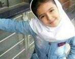قاتل «آتنا اصلانی» اعتراض کرد
