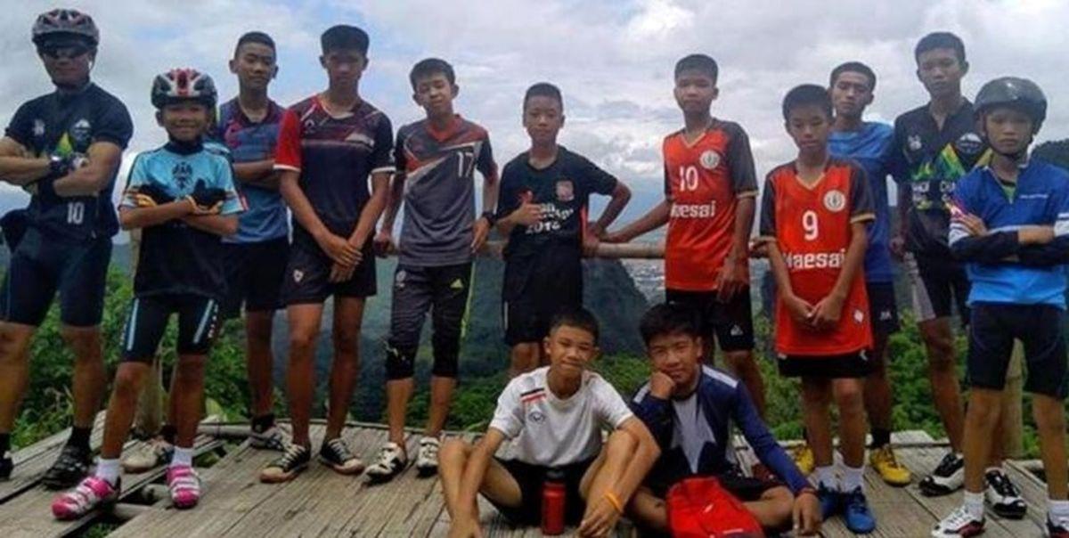 حضور کودکان  محبوس شده در غار در جام ملتها