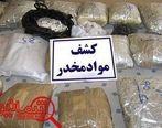 بیش از ۲۴ تن انواع مواد مخدر در گمرکات کشف شد