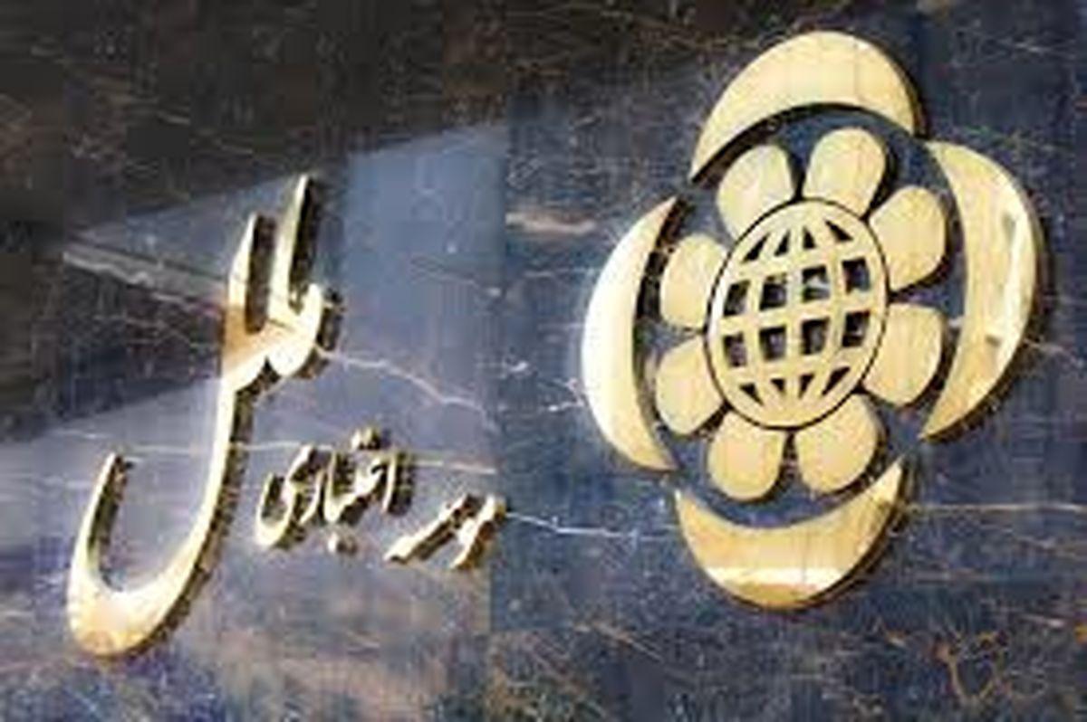 رشد 47 درصدی چکهای واگذاری در موسسه ملل