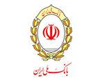 خرید دو هزار میلیارد ریال کالای بادوام داخلی با تسهیلات بانک ملی ایران تا پایان تیرماه