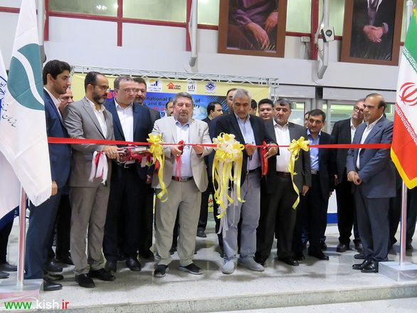 نمایشگاه بین المللی صنعت ساختمان در کیش افتتاح شد