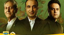کنسرت آنلاین «وحید تاج و رشید وطندوست» در لنز ایرانسل برگزار میشود