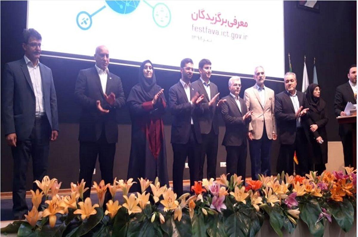 شرکت مخابرات ایران رتبه خریدار برتر محصولات ایرانی را کسب کرد