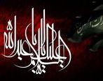 ممنوعیت عزاداری در مساجد تهران