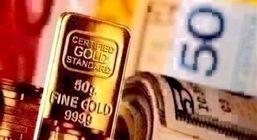 قیمت طلا، سکه و دلار امروز یکشنبه 99/08/04 + تغییرات