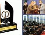 شرکت مخابرات ایران در سطح ملی رتبه اول را کسب کرد