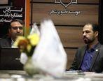 جزئیات حمایت شهرداری از جشنواره فیلم فجر