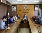 نشست هم اندیشی جلسه کمیته بهداشت روان در منطقه تهران