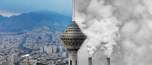 آخرین وضعیت آلودگی هوا پنجشنبه 10 بهمن