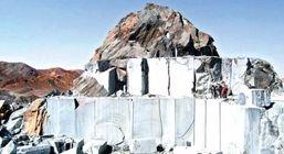 پایش 490 معدن کوچک طی بهار امسال؛ 9 معدن در مدار فعال سازی قرار گرفتند