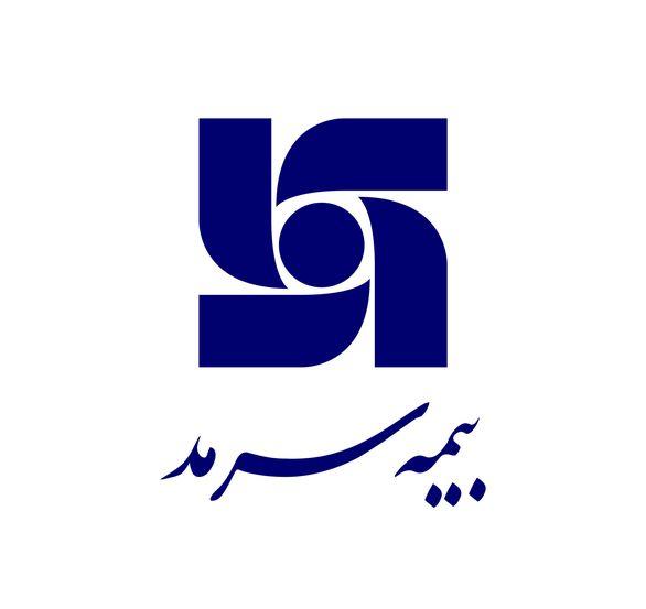 قدردانی از نماینده برتر بیمه سرمد در استان قزوین