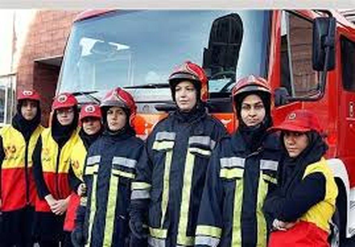 ورود زنان در آزمون استخدامی آتش نشانی+عکس و جزئیات