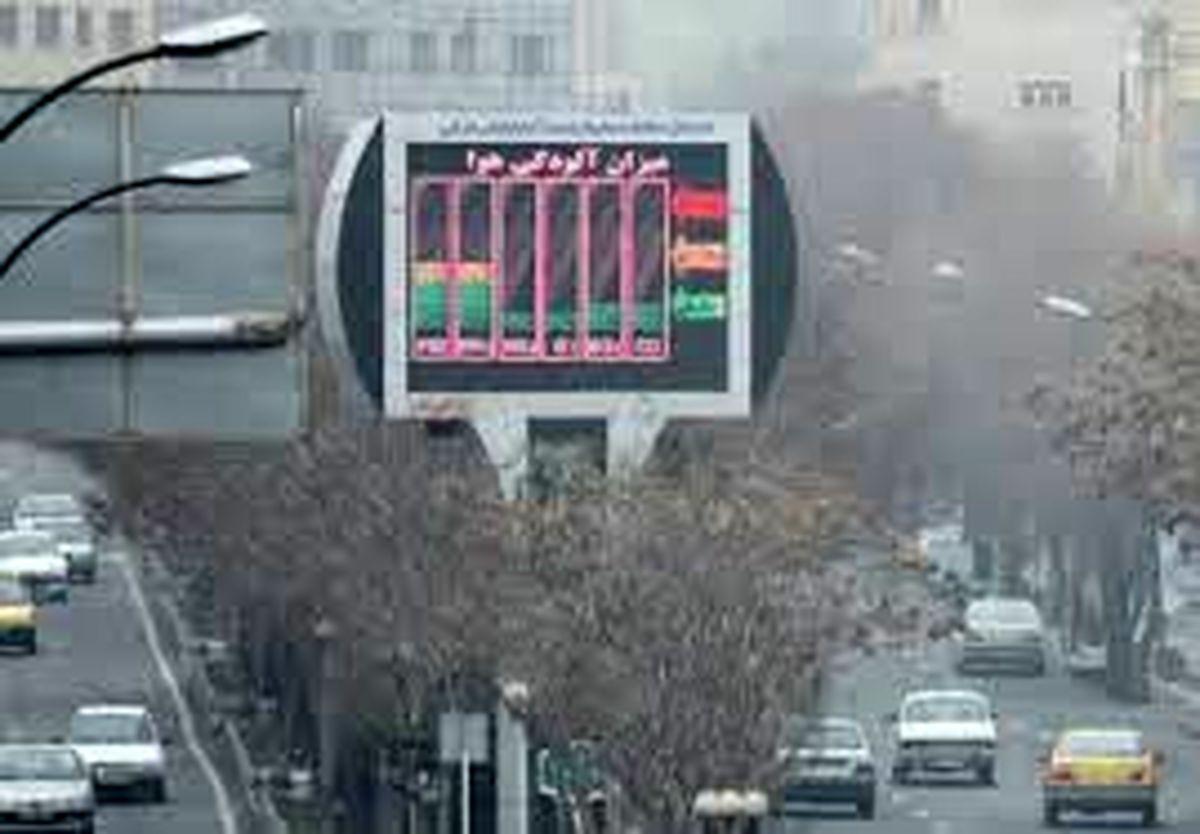 هوای تبریز در شرایط ناسالم برای گروههای حساس قرار گرفت
