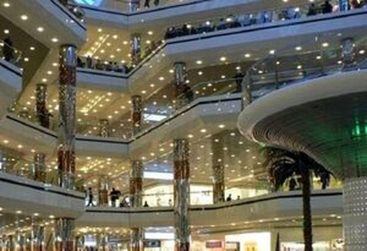 مراکز تجاری تهران تعطیل شد
