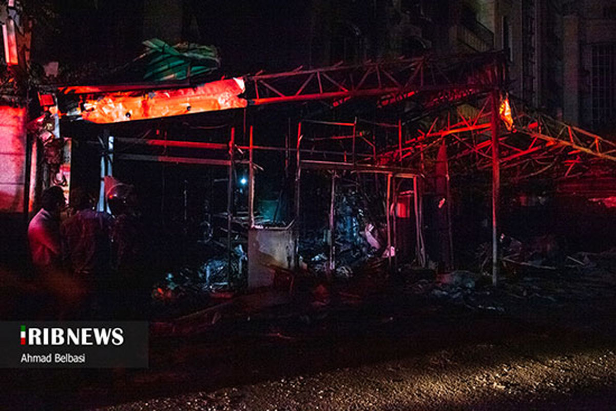 جانباختگان و مصدومین حادثه کلینیک سینا اطهر به 33 تن رسید