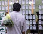 افزایش اجاره بها مستاجران را از تهران فراری داده