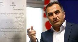 سید مجید بختیاری، مدیرعامل جدید بیمه ایران شد