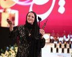 پخش زنده جشن حافظ 20 تیر 98