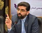 معاون وزیر صمت مدیرعامل ایران خودرو شد