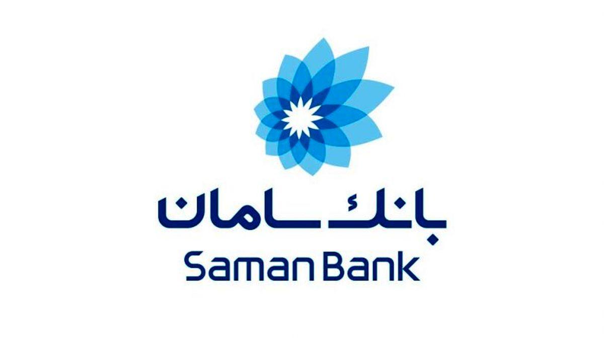بازگشت کارمزدهای بانکی به حساب اعضای سامانیوم