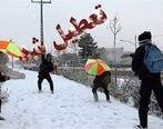 مدارس ابتدایی و پیشدبستانی استان قزوین فردا دوشنبه تعطیل است