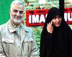 ماجرای اجحاف یک استاد در نمره دختر سردار سلیمانی و واکنش سردار به آن + فیلم و جزئیات