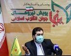 پویش نیروهای جوان انقلاب اسلامی «پنجا» آغاز به کار کرد