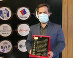 افتخاری دیگر برای بیمه ملت: دریافت لوح جشنواره ملی «یکصد واحد مشتریمدار»
