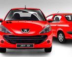 قیمتهای جدید انواع خودرو