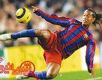 رونالدینیو: امیدوارم کوتینیو راهی بارسلونا شود