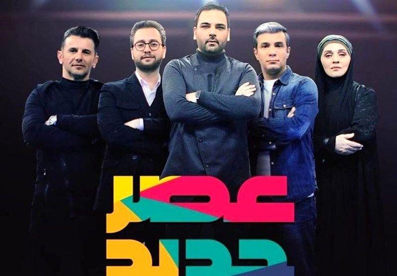 ساعت و زمان پخش فصل دوم «عصرجدید»