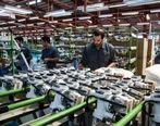 صدور 7069 فقره جواز تاسیس بنگاههای اقتصادی