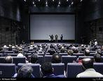 بیستوسه نفر سوژه اختتامیه جشنواره فجر