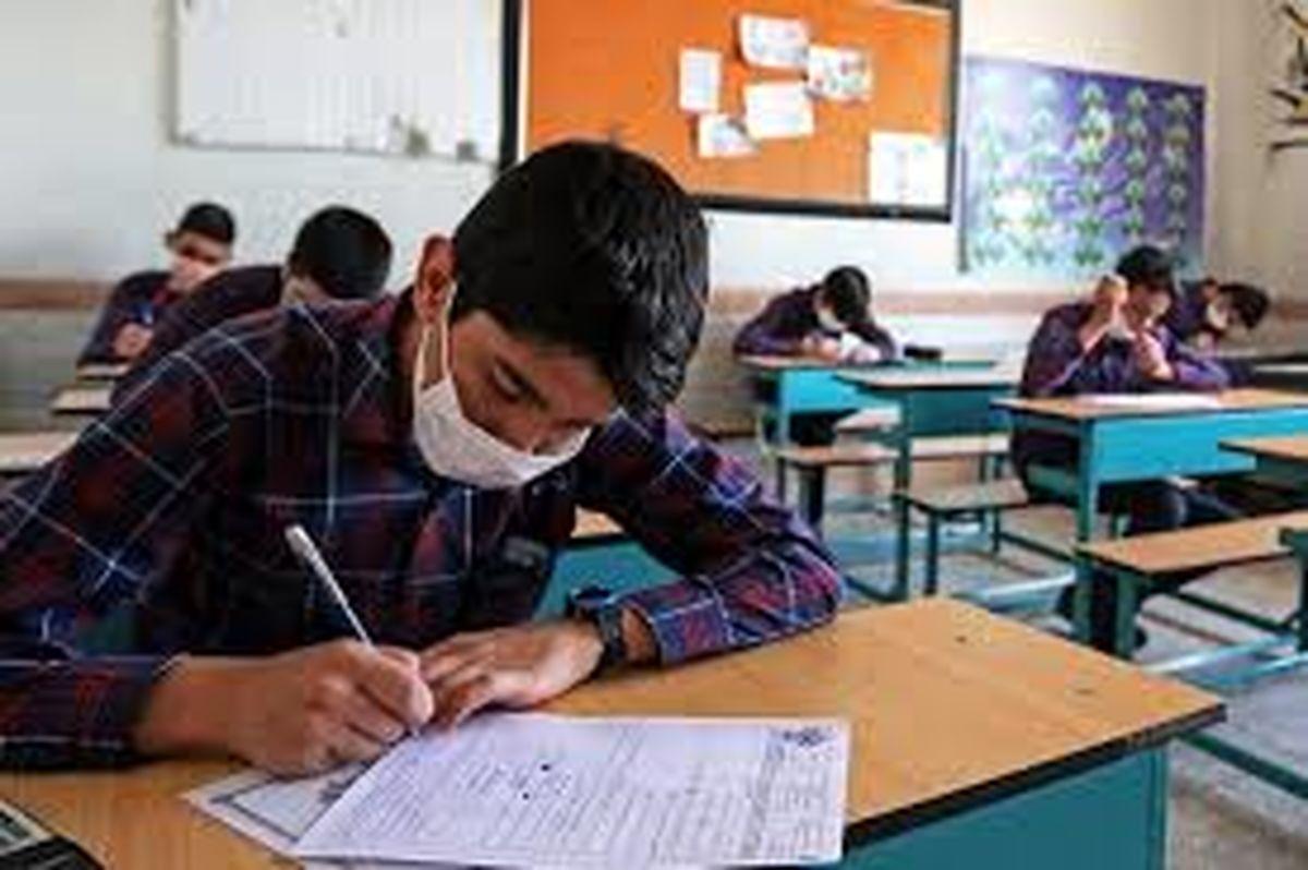 شیوه برگزاری امتحانات تمام مقاطع تحصیلی اعلام شد