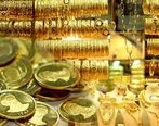 مدرک لازم برای خرید سکه و طلا اعلام شد + جزئیات