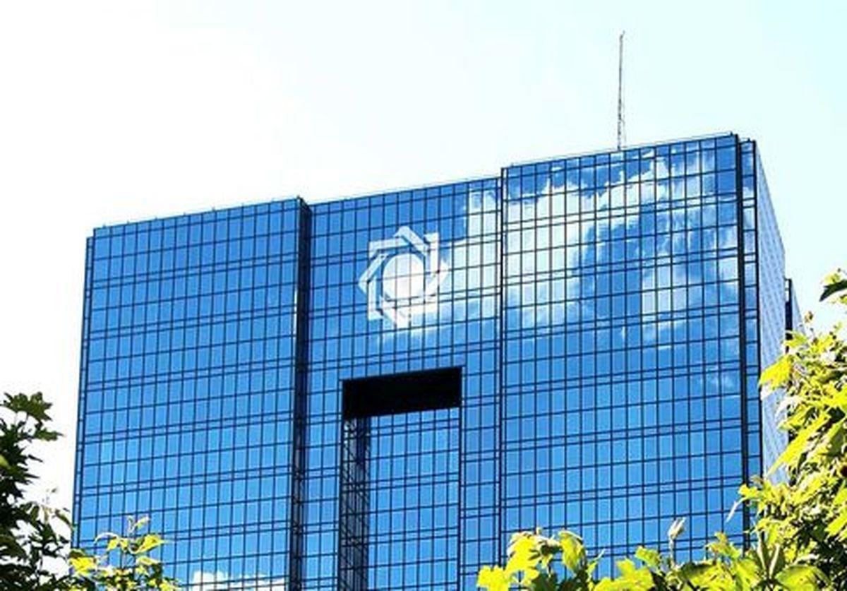 بانک مرکزی: اطلاعات کارت بانکی را در سایتهای مشکوک وارد نکنید