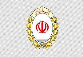 رسیدگی بانک ملی ایران به وضعیت همکاران سیل زده استان لرستان