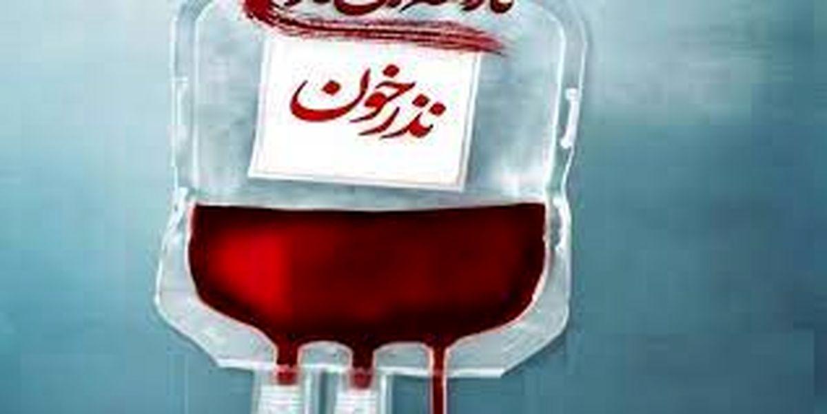 کارکنان کارخانه کک سازی زیسکو به پویش نذر خون پیوستند