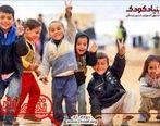 فرهنگ و آینده هر کشوری وابسته به کودکان و دانشآموزان آن کشور است