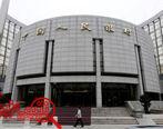 بانک مرکزی چین ۱۵۰ میلیارد یوان به بازار تزریق میکند