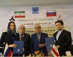 روابط صنعتی ایران و روسیه گسترش می یابد