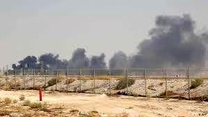 حمله ارامکو بزرگترین حمله نفتی بود